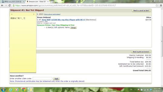 按圖片以瀏覽大圖  名稱:pudding1.jpg 瀏覽次數:1372 文件大小:18.5 KB ID:111821