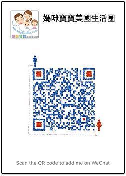 按圖片以瀏覽大圖  名稱:MB WeChat QR code.jpg 瀏覽次數:6 文件大小:51.6 KB ID:187531