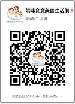 按圖片以瀏覽大圖  名稱:IMG_0036.JPG 瀏覽次數:4 文件大小:106.6 KB ID:187711