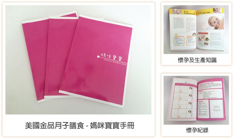 名稱:  brochure.jpg 瀏覽次數: 195 文件大小:  150.4 KB